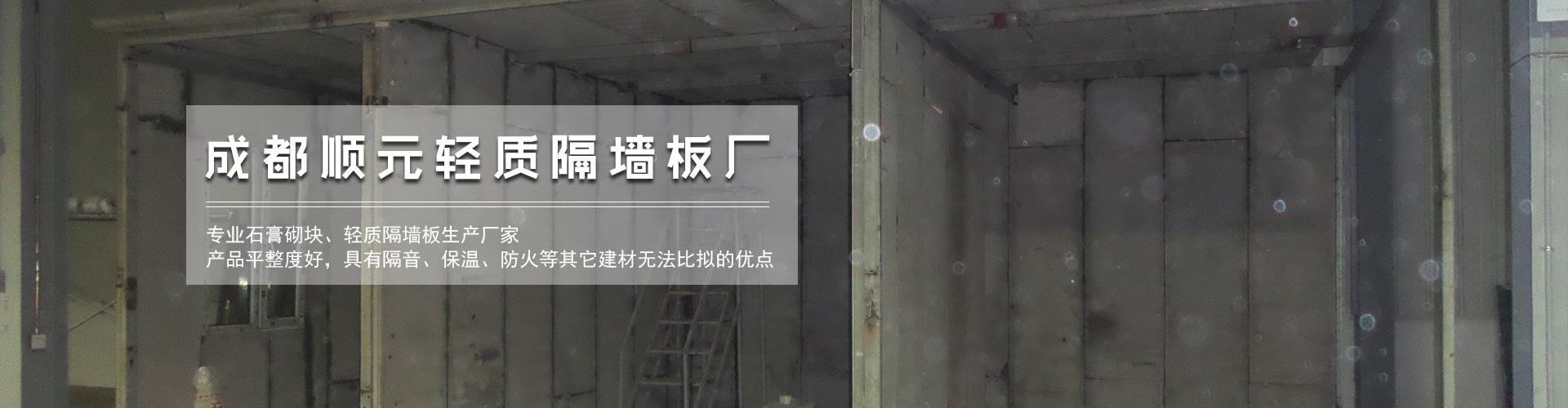 成都万博manbext官网登录manbetx体育软件下载厂